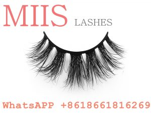 best mink 3d eyelashes